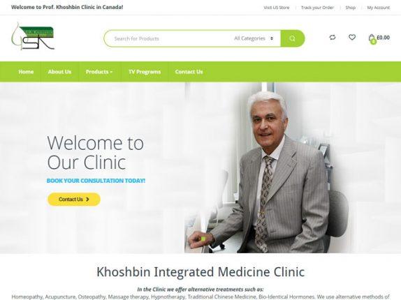 Prof. Khoshbin's Clinic