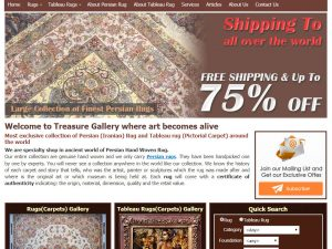 Treasure Gallery