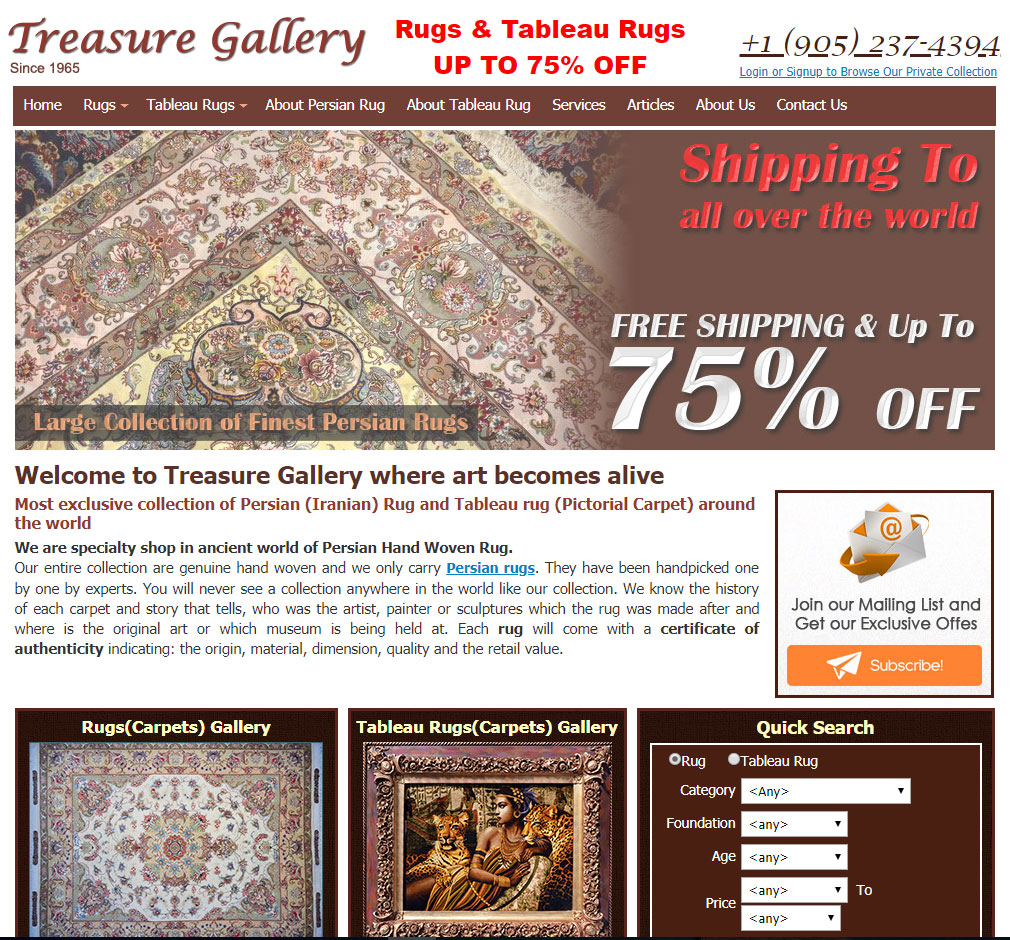 Treasure Gallery